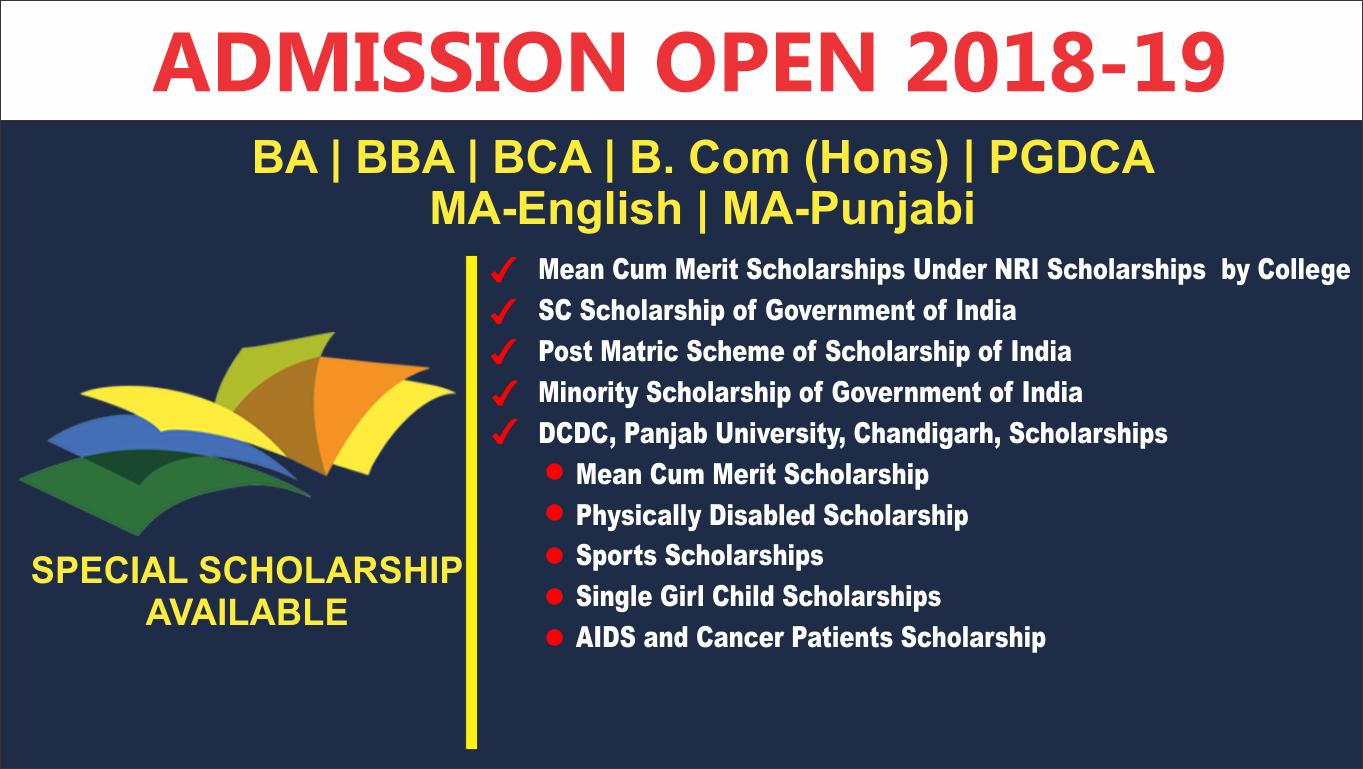 gpc admission 2018
